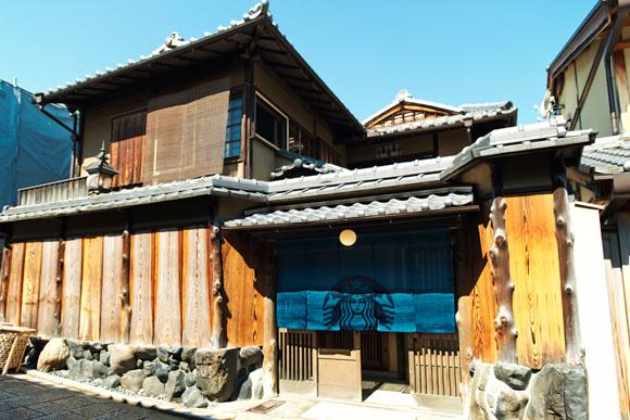 世界初!築100年日本家屋のスタバ登場