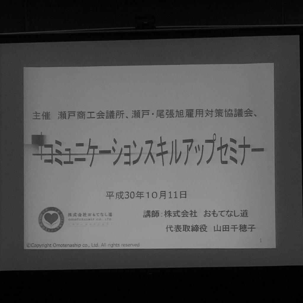 マナーは日本全国共通